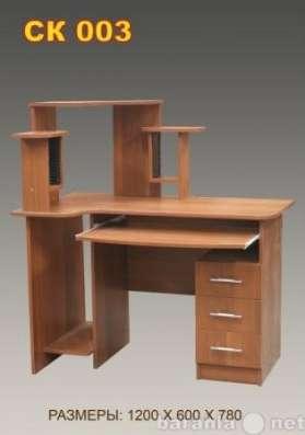 Компьютерные столы. Мебель от производителя Мебель на заказ в Москве Фото 1
