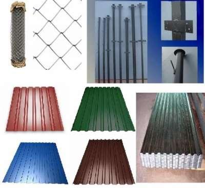 Сетка рабица, столбы, профлист на забор