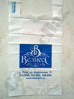 Полиэтиленовые пакеты в Туле Фото 3