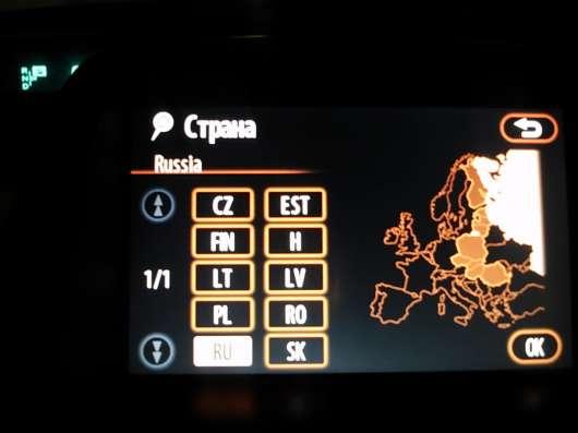 Установочный диск для GPS навигации Toyota\Lexus