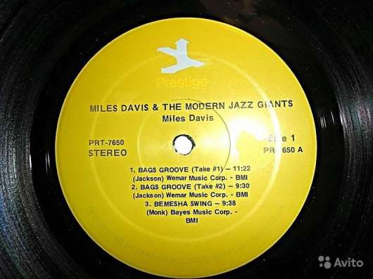 Miles Davis - And The Modern Jazz Giants
