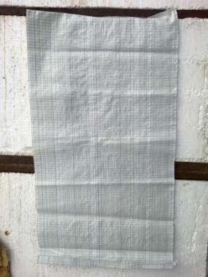 Продаем мешки, Биг-Беги и полипропиленовое полотно
