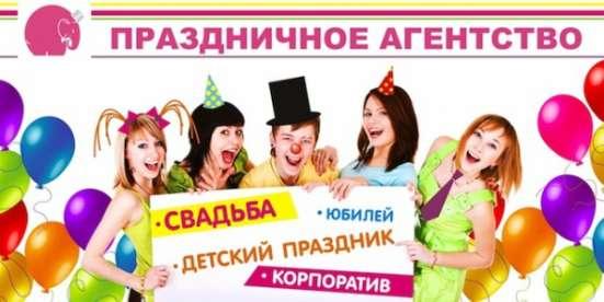 Тамада ведущие на свадьбу Солнечногорск Зеленоград Клин Москва Фото 2
