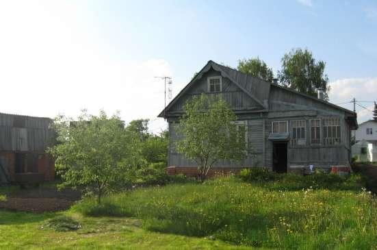 Продам СРОЧНО!! земельный участок с домом