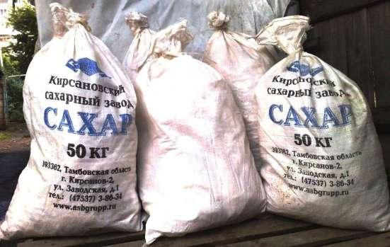 Мешки бу полипропиленовые мука. сахар 6 р/шт с доставкой