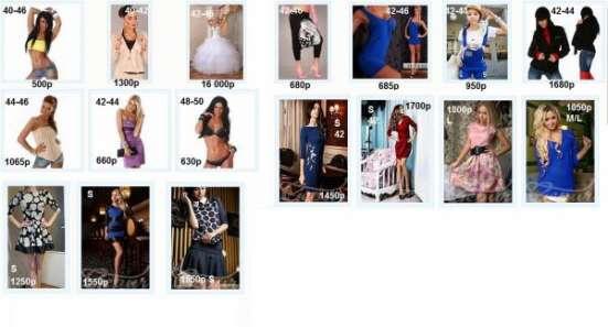 Остатки новой одежды, обуви, аксессуаров из совместных закупок. в Санкт-Петербурге Фото 1