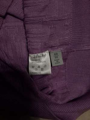 Мужской пуловер ZILLI