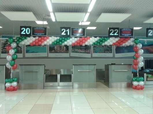 Доставка шаров. Оформление праздников. Печать на шарах в Екатеринбурге Фото 5