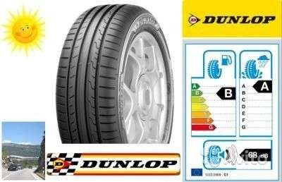 Новые немецкие Dunlop 205 50 R16 BluResponse в Москве Фото 1