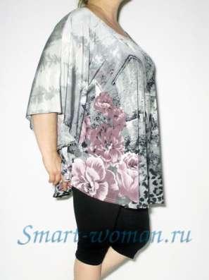 кимоно ткань масло для полных красавиц