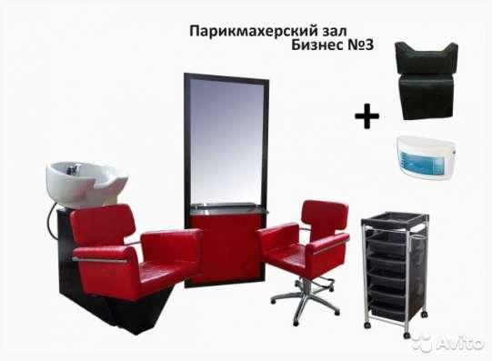 Комплект парикмахерской мебели Бизнес №3