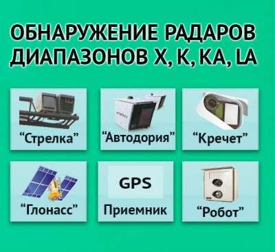 Видеорегистратор 3 в 1 SUBINI STR 835 в Калининграде Фото 3