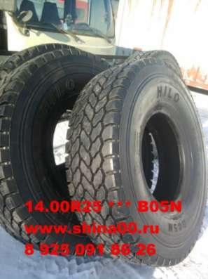 шины 14.00R25 (385/95R25)