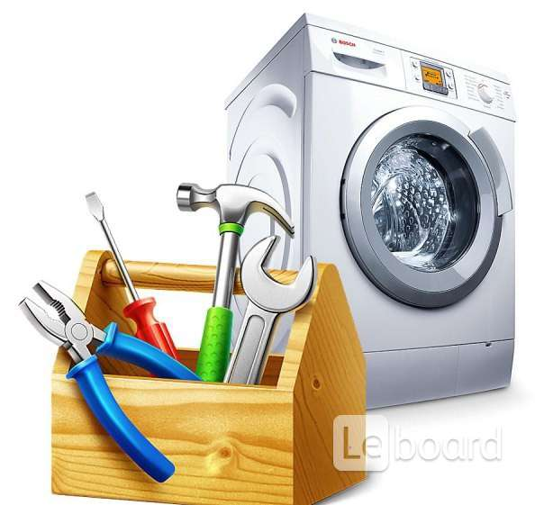 Обслуживание стиральных машин bosch Свободный проспект обслуживание стиральных машин bosch Таманская улица (деревня Зверево)