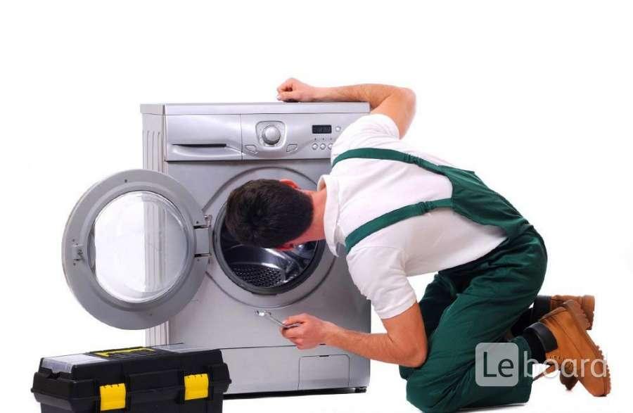 ремонт стиральных машин электролюкс Аннино