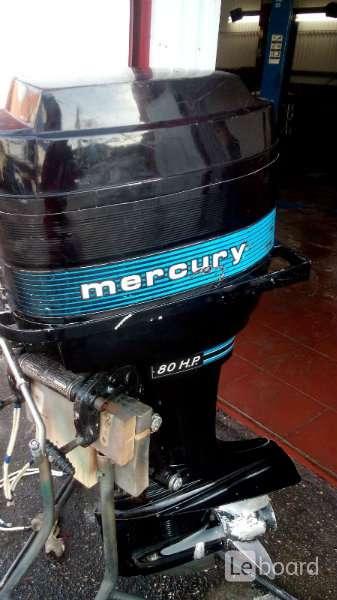 лодочный мотор в минске доставки Мытищ: