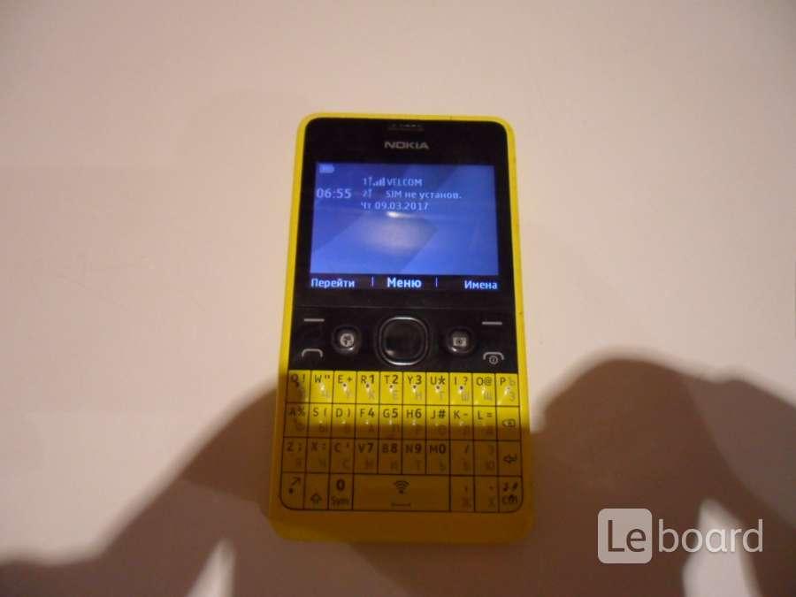 программа для очитки памяти телефона нокиа аша 210.2