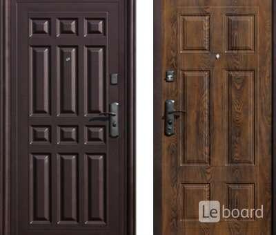 двери входные металлические до 2000 рублей москва